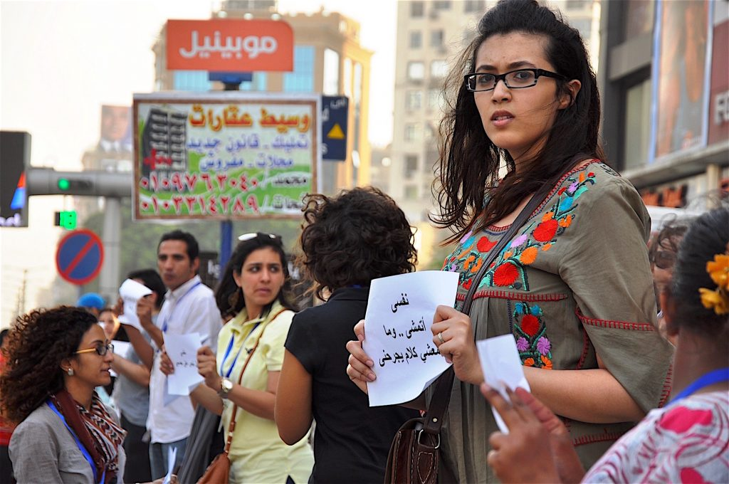Sexual harassment in egypt essay